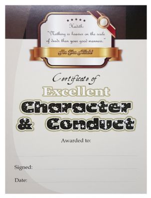 Islamic reward Certificates A5 size ( Excellent Character & Conduct ) Colour NEW